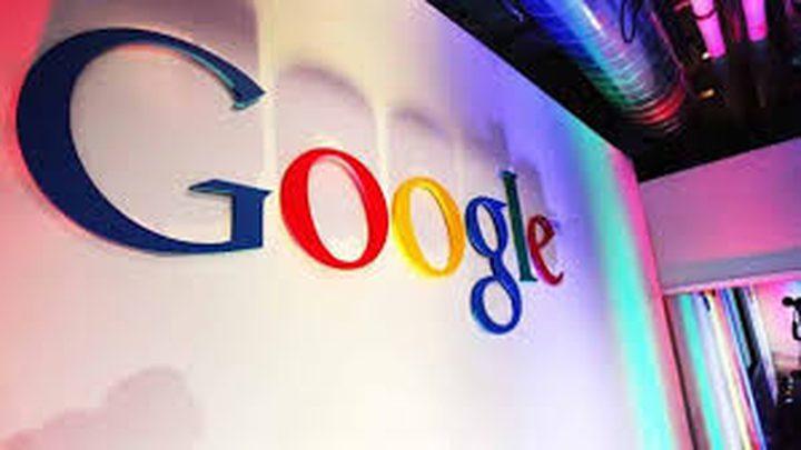 رئيس جوجل السابق: هذا مصير الإنترنت بعد 10 سنوات
