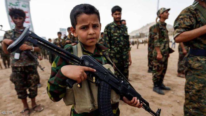 تقرير دولي يوثق الفظائع في معتقلات الحوثي