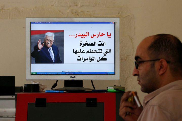 فلسطينيون يعبرون عن رفضهم لصفقة القرن