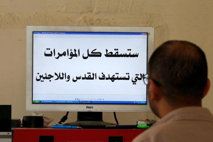 فلسطينيون يعبرون عن دعمهم للرئيس محمود عباس في الامم المتحدة
