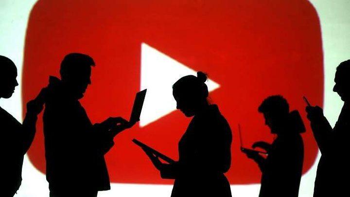 يوتيوب يحجب قنوات روسية بملايين المتابعين!