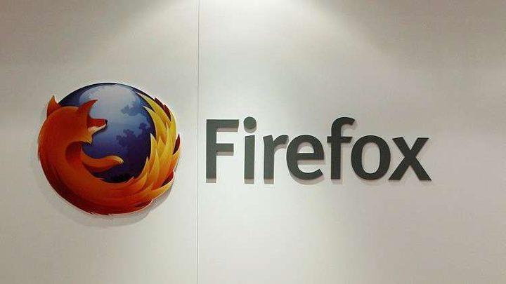ثغرة في فايرفوكس تغلق المتصفح