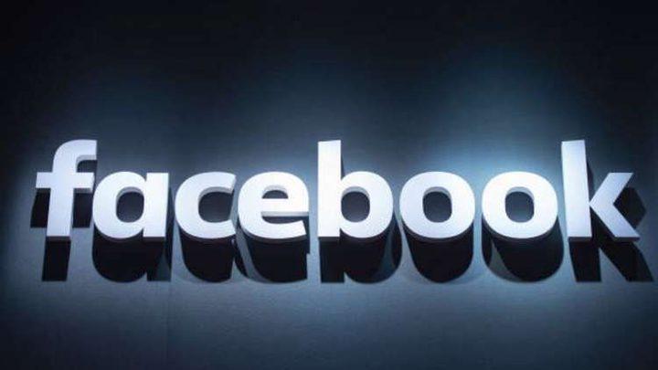 فيسبوك تكشف عن جهازها الذكي لإجراء محادثات الفيديو