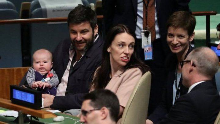 رئيسة وزراء نيوزلندا تصطحب رضيعتها للأمم المتحدة