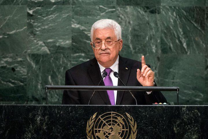 تطالب بإلتقاط رسالة السلام التي يحملها الرئيس