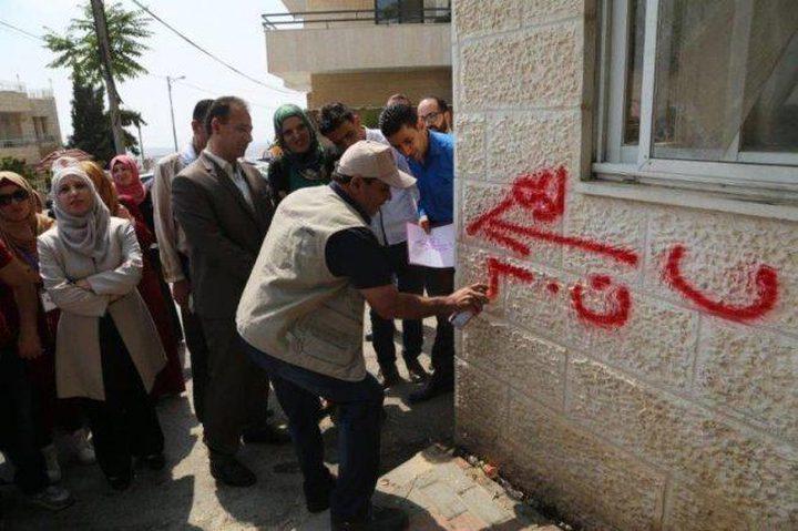 الاحصاء: عدد السكان في محافظة بيت لحم 217,400 نسمة