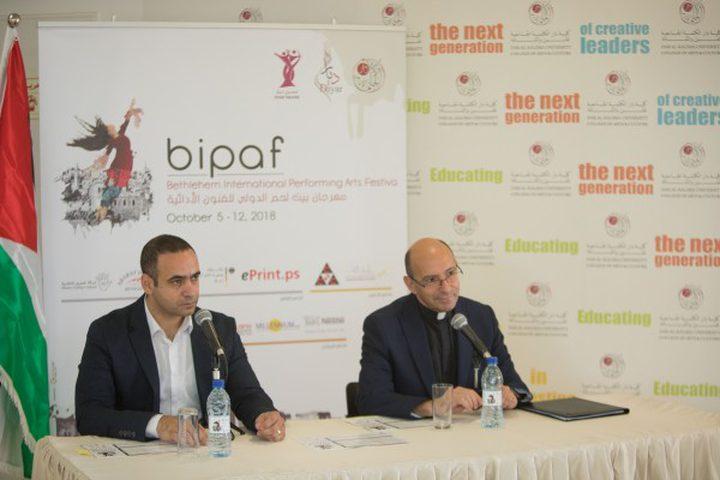 بيت لحم تطلق مهرجانها الدولي للفنون الأدائية