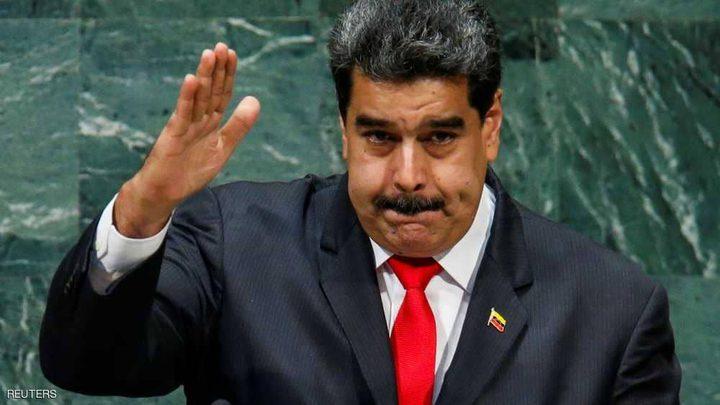 مادورو يعلن استعداده للقاء ترامب