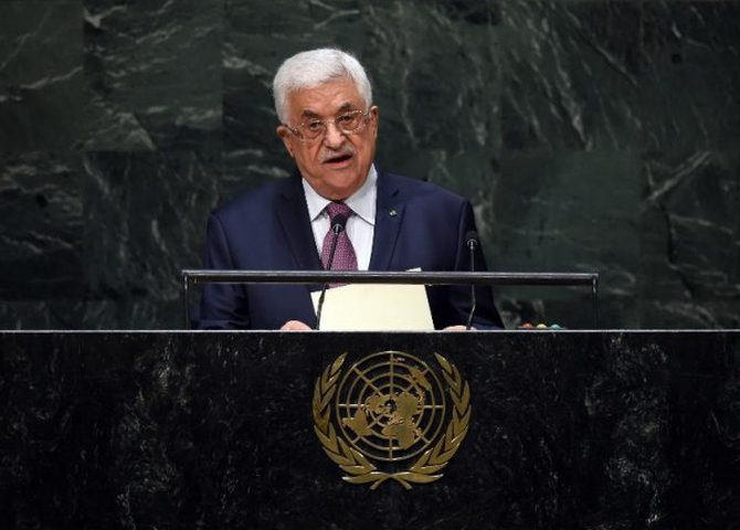 الرئيس محمود عباس رئيسا لـمجموعة الـ77 والصين