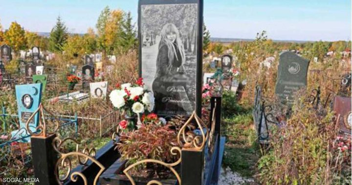 """دفن إمرأة روسية في """"هاتف آيفون""""!"""