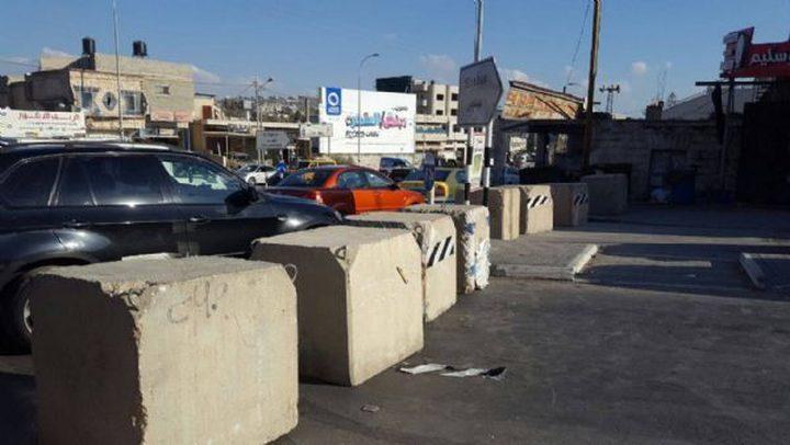 الاحتلال يغلق الطريق الرئيس جنوب شرق نابلس