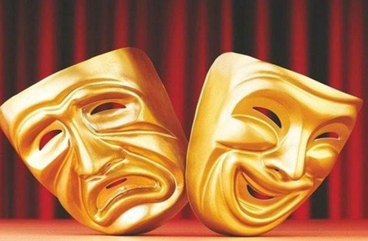 انطلاق فعاليات الدورة 11 لمهرجان المسرح العربي