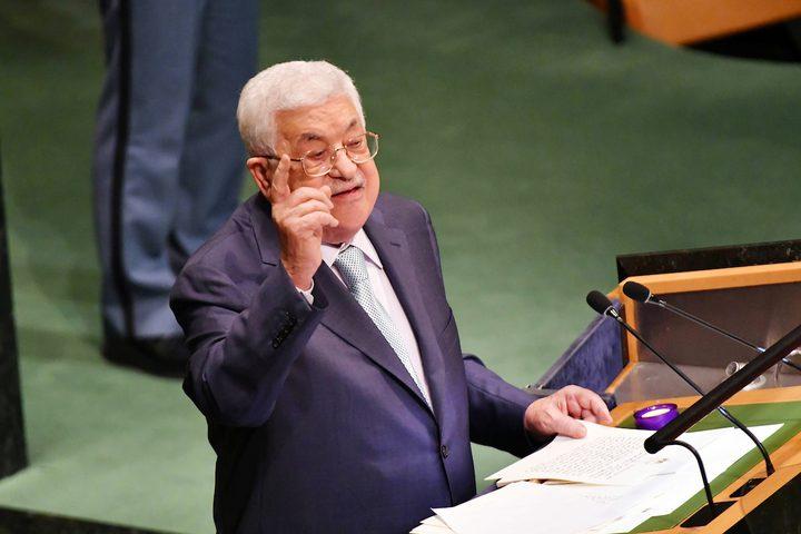 الرئيس الفلسطيني محمود عباس يلقي خطابا في الأمم المتحدة خلال الجمعية العامة للأمم المتحدة في 27 سبتمبر 2018 في مدينة نيويورك.