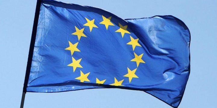 """توفير 40 مليون يورو إضافية لدعم """"الأونروا"""""""