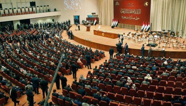 الاثنين.. البرلمان العراقي ينتخب رئيساً للجمهورية