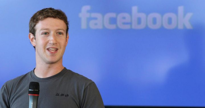 هاكر يقرر اختراق حساب مؤسس فيسبوك في بث مباشر
