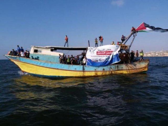 هيئة كسر حصار غزة تعلن عن انطلاق المسير البحري غدا