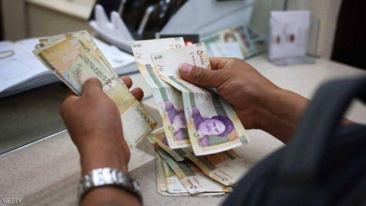 إيران تلجأ للبنك المركزي لوقف نزيف الريال