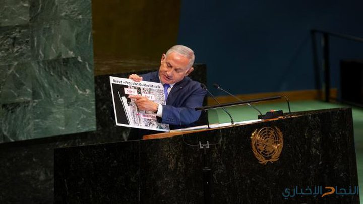 لماذا لم يفرغ نتنياهو كل ما في جعبته حول إيران؟