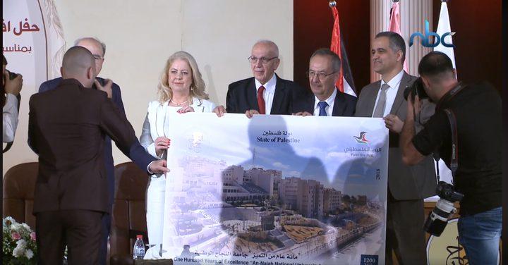 الافتتاح الرسمي لفعاليات المئوية في جامعة النجاح