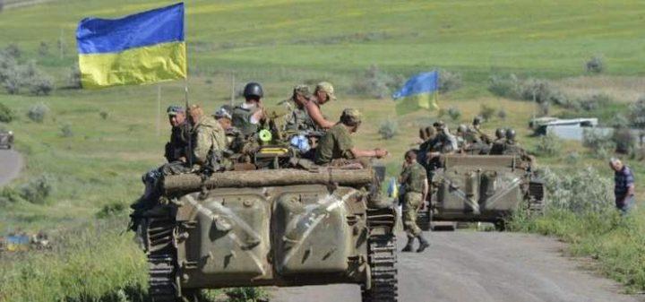 القوات الأوكرانية: 32 حالة قصف لمواقعنا