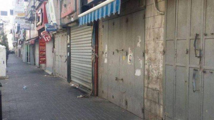 """إضراب شامل في غزة غدًا رفضًا لقانون """"القومية"""""""