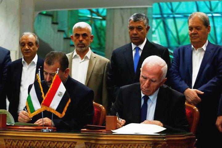 هل تحسم القاهرة ملف المصالحة ؟