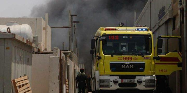 وفاة 8 إماراتيين من عائلة واحدة بحريق في أبو ظبي