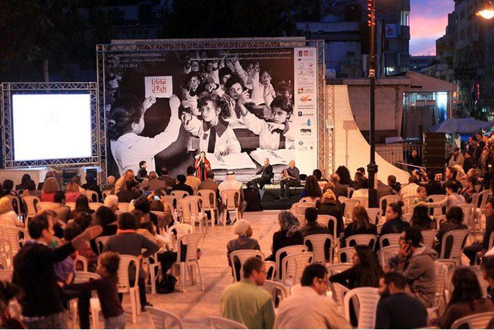"""انطلاق فعاليات """"قلنديا الدولي"""" الرابع من القدس غدا"""