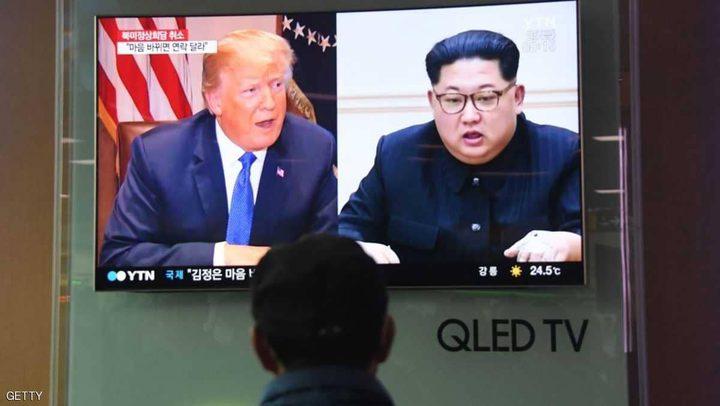 كوريا الشمالية ترفض مساومة النووي والحرب