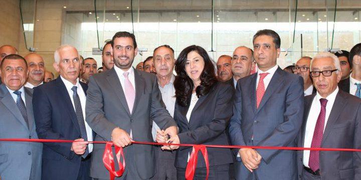 افتتاح معرض الصناعات الأردني الرابع في بيت لحم