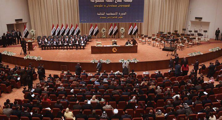 البرلمان العراقي يختار رئيسا للجمهورية اليوم