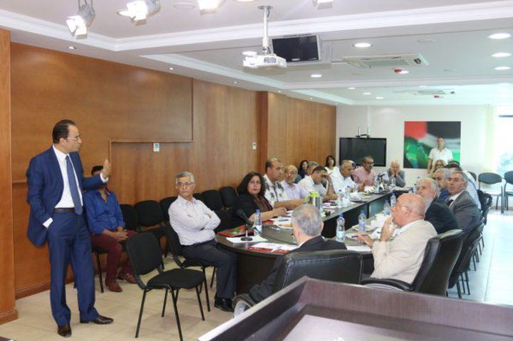 لجنة للتنسيق بين منظمة التحرير والمجتمع المدني