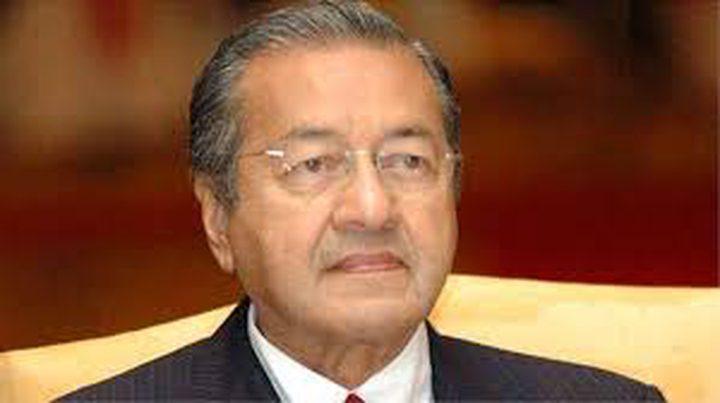 """رئيس وزراء ماليزيا:""""إسرائيل مشكلة الشرق الأوسط"""""""