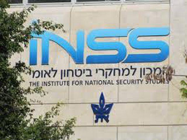 خطة إسرائيلية لمنع حل الدولة الواحدة
