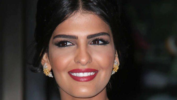 سرقة مجوهرات أميرة سعودية قيمتها مليون دولار