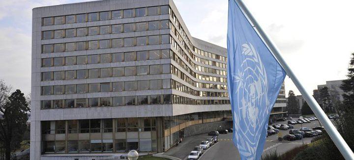فلسطين تشارك في الدورة الـ65 لمؤتمر الأمم المتحدة