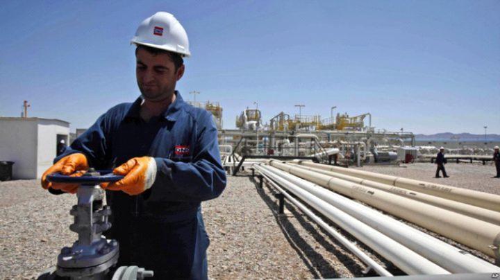 النفط يتراجع من أعلى مستوياته في 4 سنوات