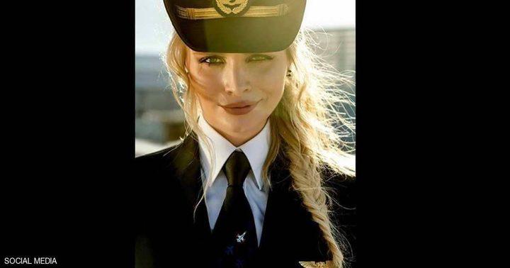 """""""كابتن تركيا"""" الحسناء تتخلى عن وظيفتها"""