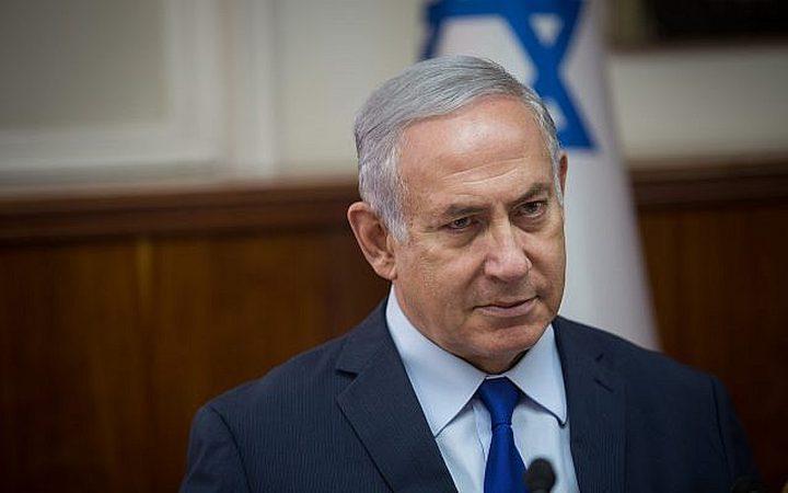 نتنياهو يخضع للتحقيق في قضايا الفساد الجمعة