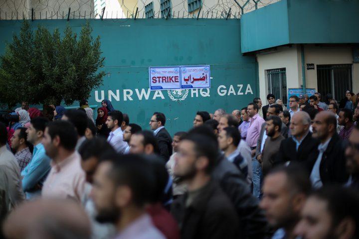 لليوم الثاني.. إضراب شامل بمؤسسات الأونروا في غزة