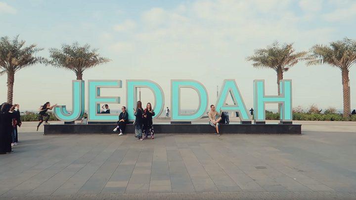"""السعودية تستعد لإطلاق """"ملتقى عالم التطبيقات 2018"""""""