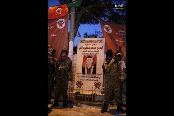 الاحتلال يخطر بإزالة نصب تذكاري للشهيد محمد لافي