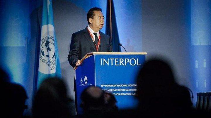 بكين تلزم الصمت بشأن اختفاء رئيس الانتربول الدولي