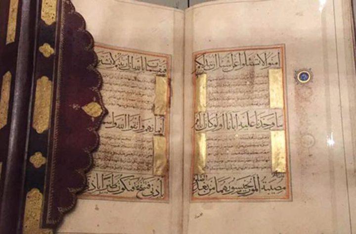 متحف اللوفر أبوظبي يستضيف معرض خاص بالتجارة
