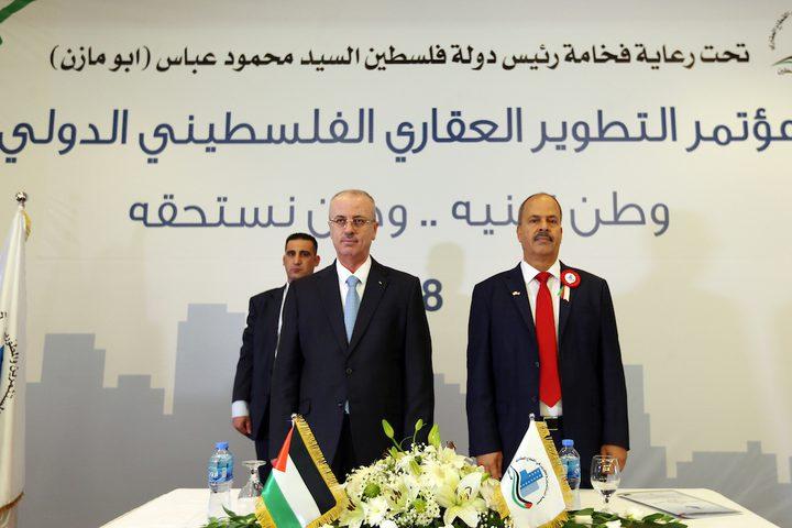 خلال مشاركة رئيس الوزراء د.رامي الحمدلله في افتتاح المؤتمر العقاري الدولي الثالث، اليوم الأربعاء، في رام الله.