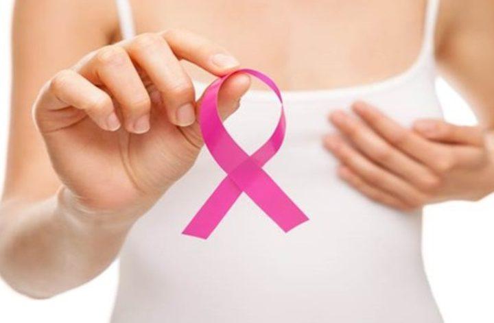 نتيجة بحث الصور عن اعراض تنذرك بسرطان الثدي