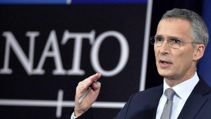 الناتو حريصون على ابلاغ روسيا بأي مناورات منذ انته