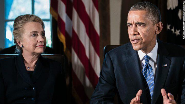 """مصادر مجهولة ترسل""""قنابل"""" إلى أوباما وكلينتون"""