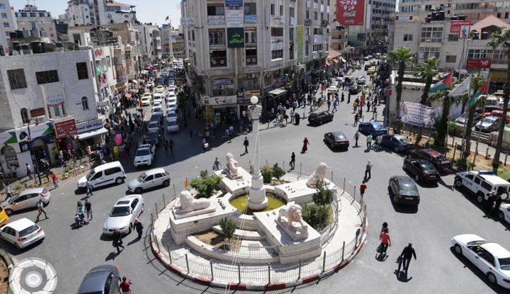 بلدية رام الله تفتتح منتدى الخبرات
